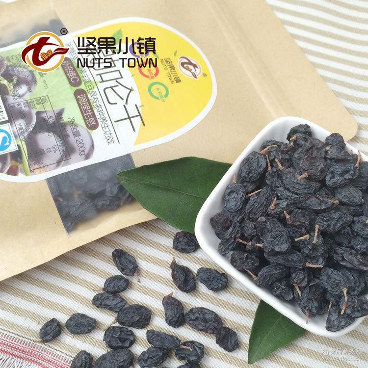 【坚果小镇-黑加仑干】休闲零食新疆吐鲁番黑加仑葡萄干
