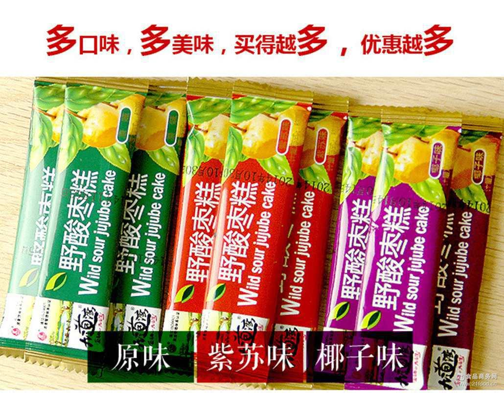 九道湾混合酸枣糕10斤整箱开胃营养农家酸枣片湖南特产休闲小零食
