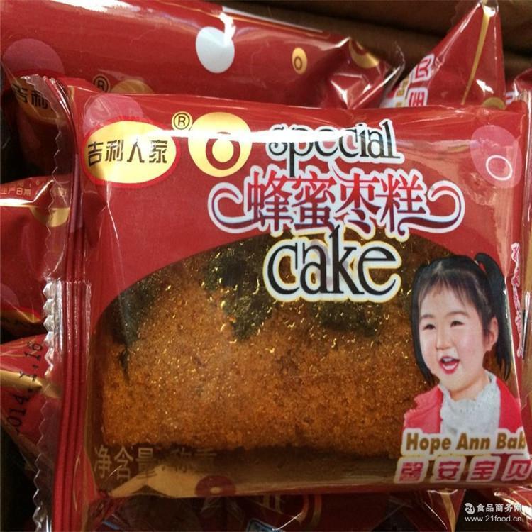 蜂蜜枣糕吉利人家蛋糕整箱批发营养早餐零食面包500g 蜂蜜蛋糕
