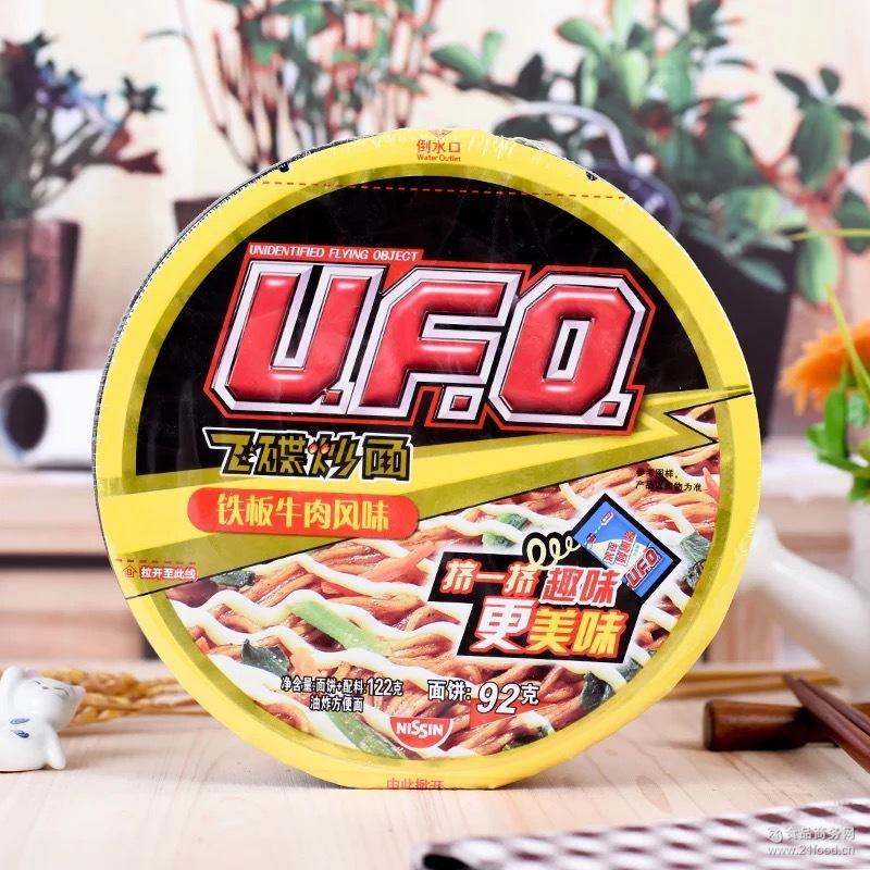 UFO2口味可选12碗炒面组合 速食方便面拌面泡面碗面 日清食品