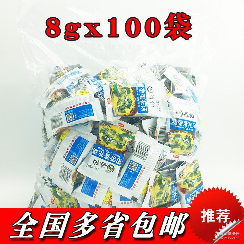 裙带蛋花汤鲜蔬芙蓉汤简装8g*100袋】方便速食 蔬菜汤包 【苏伯汤