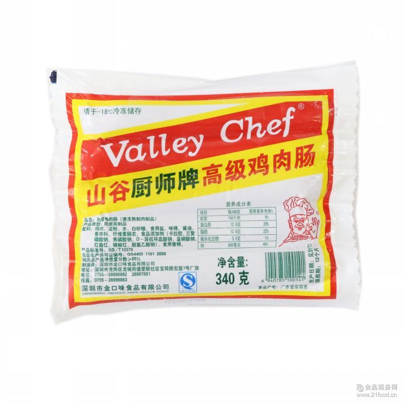 特价厨师牌*鸡肉肠 冷冻批发代理 火腿香肠