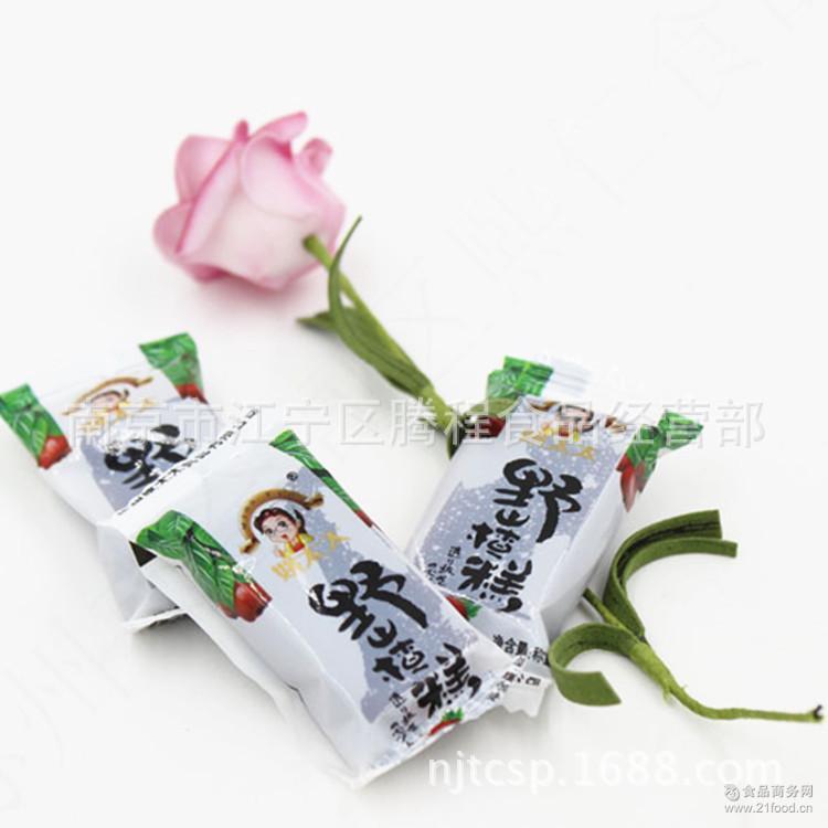 果丹皮 酸枣糕 独立小包 山楂羹 6斤一件 野山楂糕 供应 姚太太