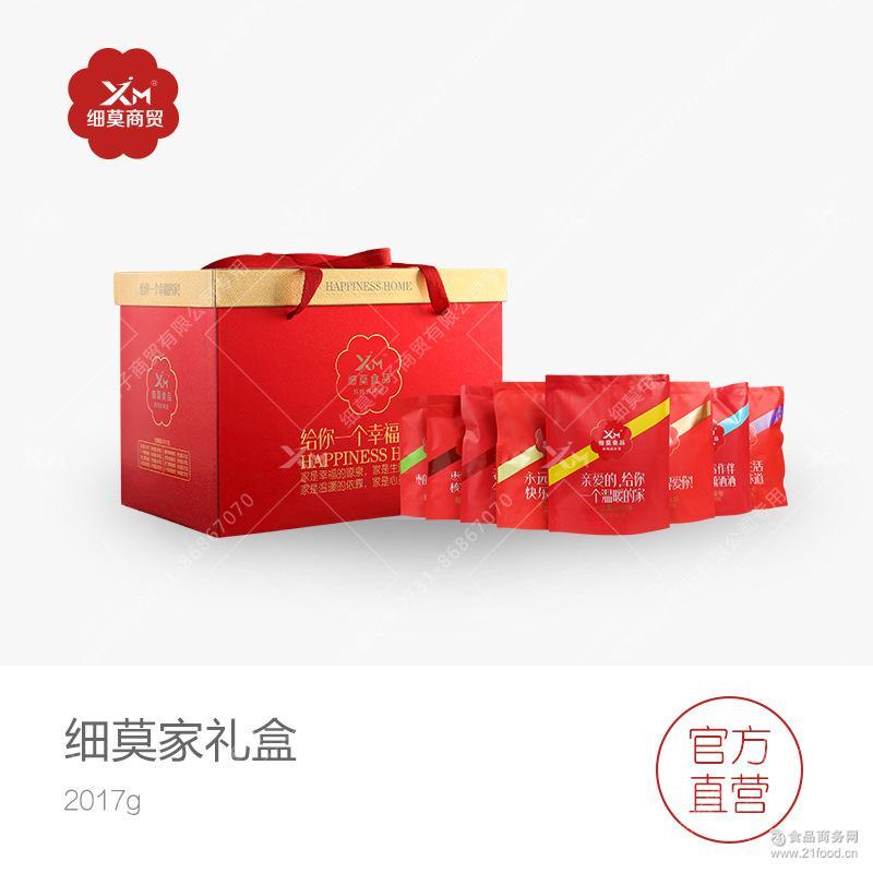 细莫食品家年货大礼盒点心曲奇桃酥酸枣糕8种口味零食馈赠大礼包