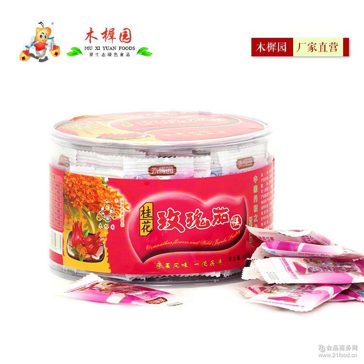 300g 【木樨园食品】玫瑰茄糕 玫瑰茄果糕 玫瑰茄风味野酸枣糕