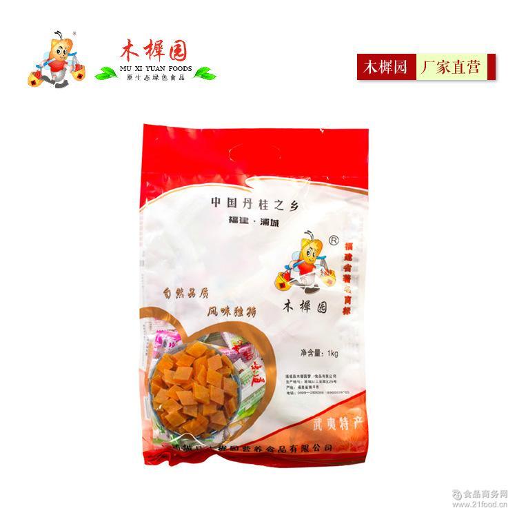 批发木樨园酸枣糕五种口味综合包1000克南酸枣糕金桔薏米玫瑰茄糕