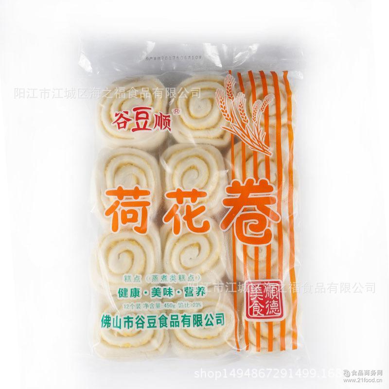 速冻面点面食早餐450g 12个装 谷豆顺荷花卷冷冻点心包子花卷馒头