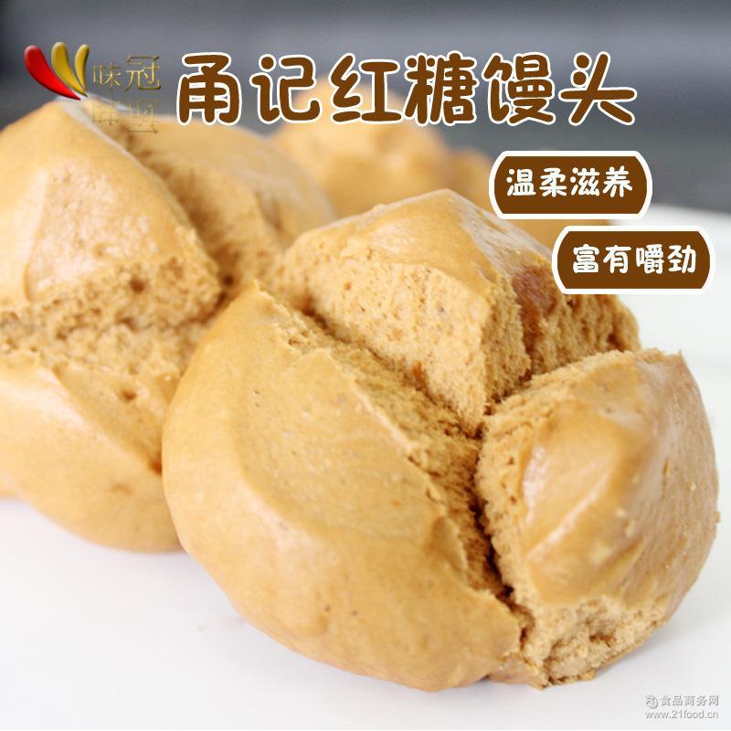 甬记红糖馒头 8包*800g 甜品糕点广式小吃面点营养早餐