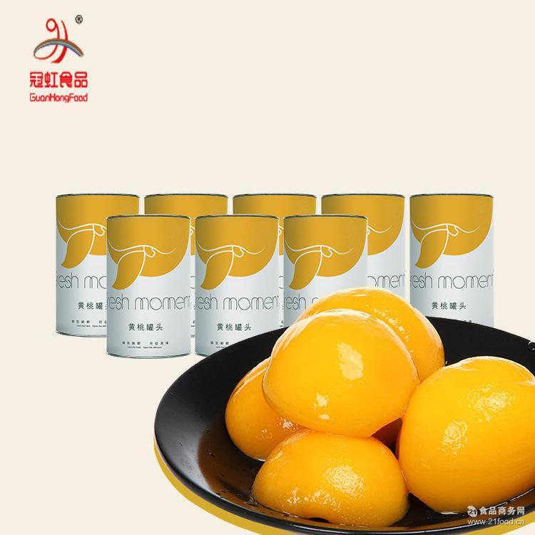 贴牌代工 微商 moment糖水黄桃罐头425g*5罐 冠虹Fresh 电商产品