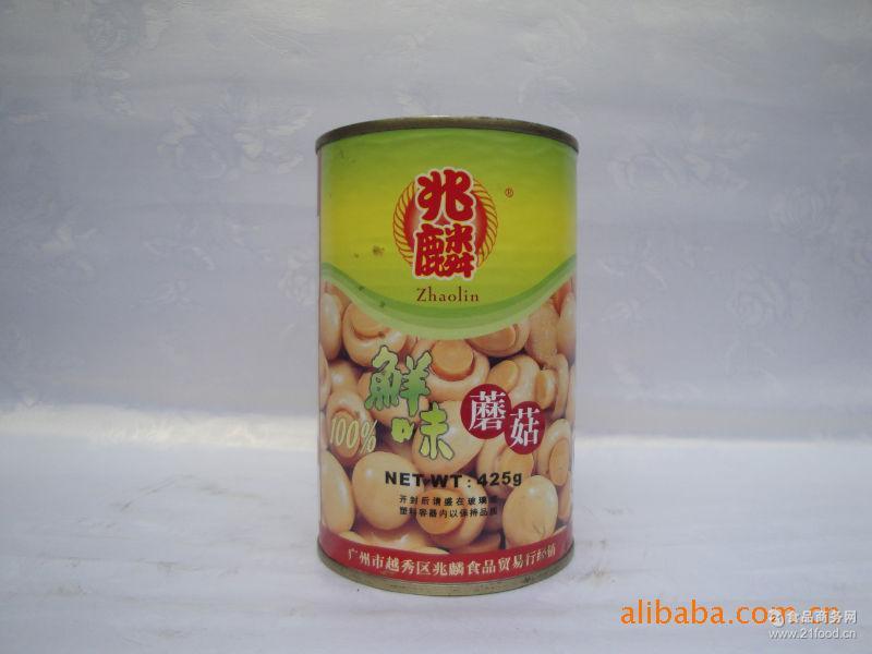 兆麟自有品牌 兆麟牌原味蘑菇罐头425g*24罐 酒店 披萨 适合餐厅