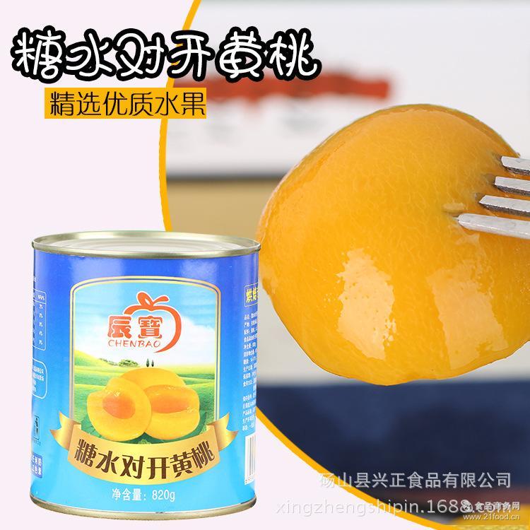 厂家直销 烘焙专用黄桃罐头 糖水对开黄桃 小罐装罐头休闲食品