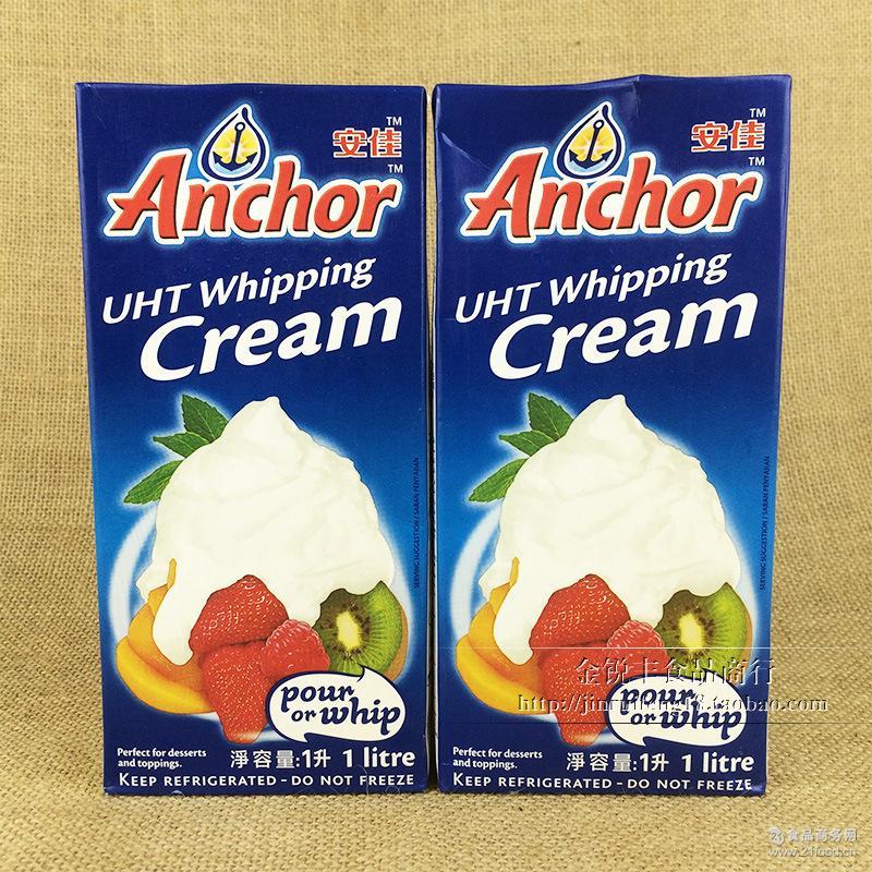 现货 安佳淡奶新西兰进口淡奶油1L动物性鲜奶油打发奶油