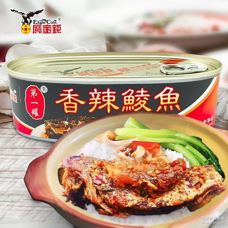 鹰金钱香辣鱼罐头184g即食下饭鱼肉罐头鲮鱼罐头食品特价方便速食