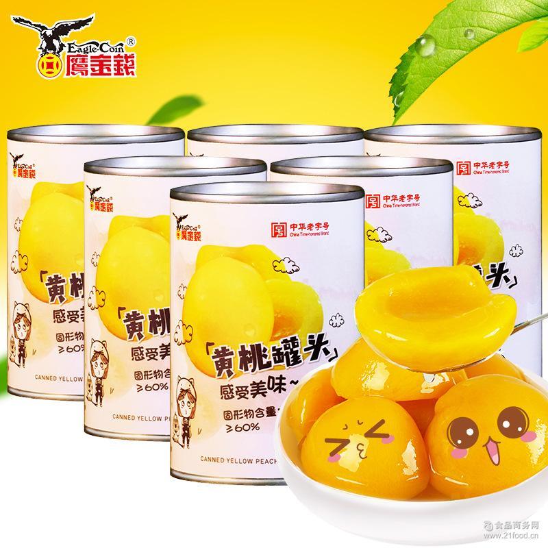 鹰金钱黄桃罐头 新鲜水果425g*24罐装即食桃子糖水水果罐头包邮
