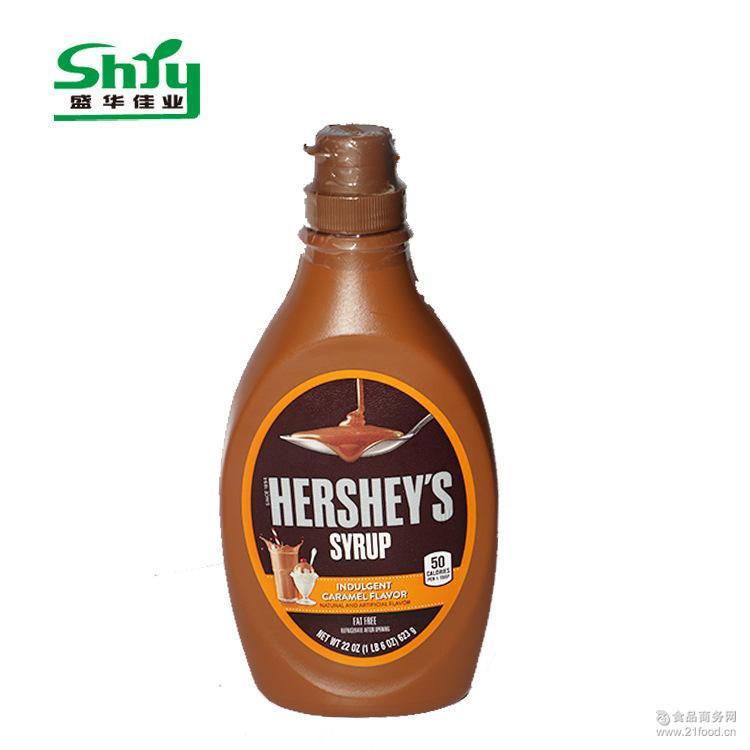 批发销售 甜品咖啡伴侣烘焙调味酱 焦糖味调味酱 623g 好时牌