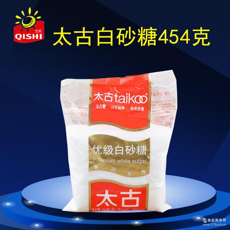 太古白砂糖454克 蛋糕面包饼干打发用烘焙原料 细砂糖食用糖