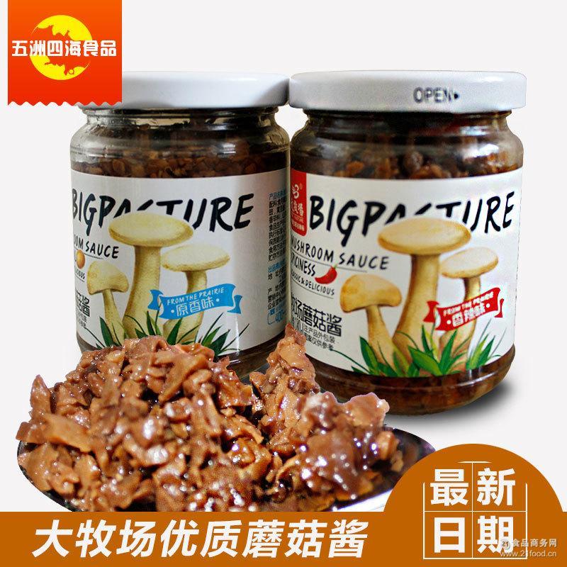 内蒙古特产 拌饭神器 大牧场180g蘑菇酱原香味/香辣味