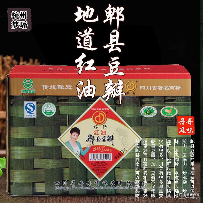 调味料 批发 四川特产 火锅*辣椒酱 正宗红油郫县豆瓣酱10kg