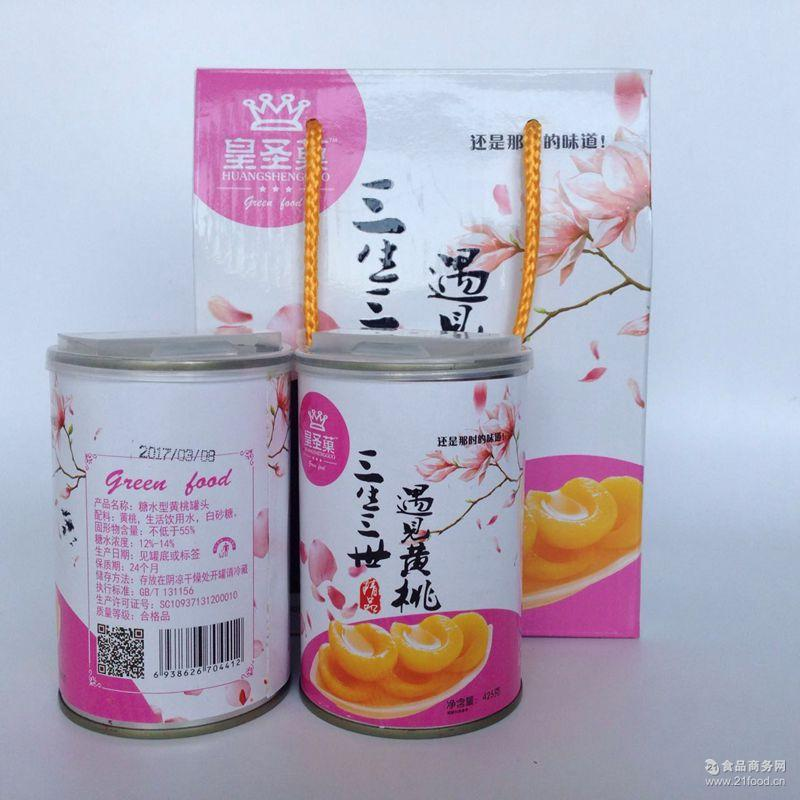 正品黄桃罐头425g铁罐装2罐起包邮