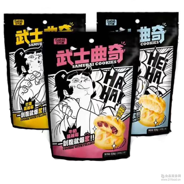 桃滋趣砀山黄桃糖水罐头水果蛋糕罐头热销休闲