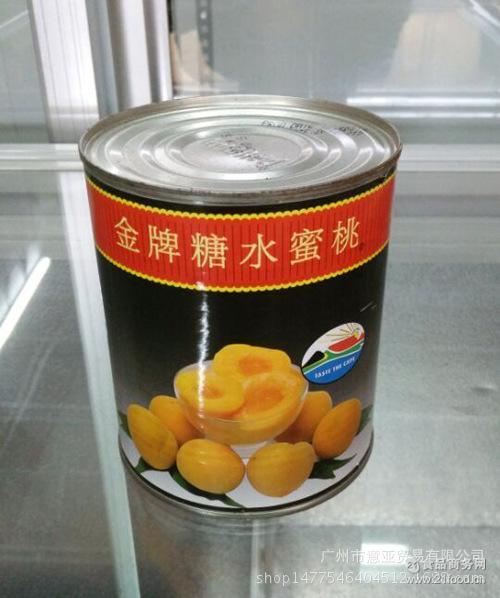 边桃825g*24 南非进口*糖水蜜桃 批发 黄桃罐头 烘焙原料