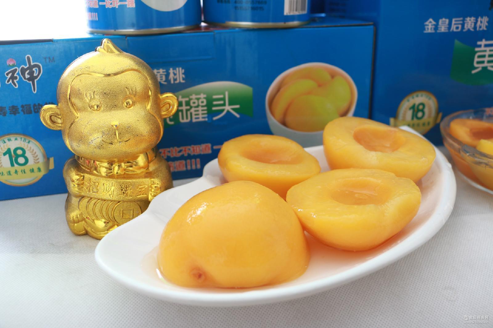 厂家直销 820g*3罐装 支持一件代发 桃神牌黄桃罐头
