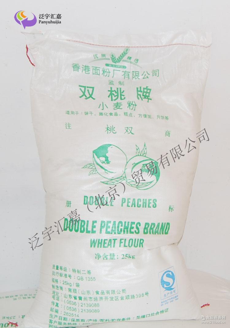 双桃牌小麦粉 烘焙原料 优惠装 批发销售 25kg/袋 *低筋小麦粉