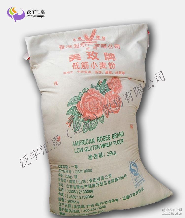 烘焙原料 *蛋糕粉布袋装 批发销售 美玫牌低筋小麦粉 25kg/袋
