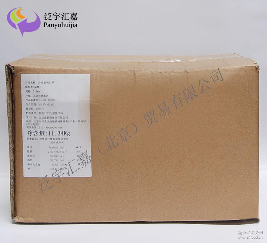 批发供应 马卡龙专用特细杏仁粉去皮扁桃仁粉11.34kg