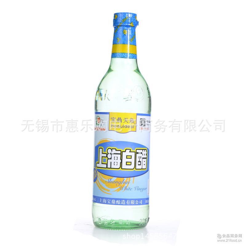 总酸度≥5.5 厂家代理 宝鼎海鸥白醋500ML*12瓶 配制食醋上海白醋