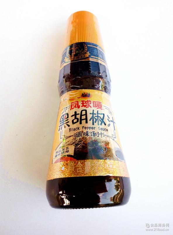 酱料 液体 牛排用汁 凤球唛黑椒汁250克 调味料 香料
