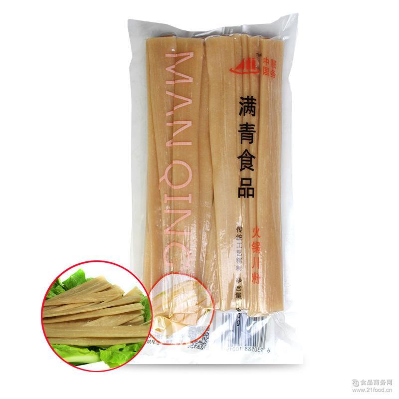 火锅食材餐饮*批发 满青食品火锅川粉200g*40袋