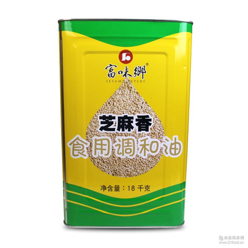 富味乡银标芝麻香食用调和油18kg/桶 餐饮*批发