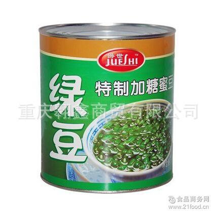 罐装绿豆 爵世奶茶绿豆罐头 3.35kg听装绿豆 供应绿豆糖水罐头