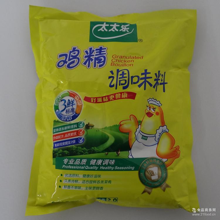 总经销上海太太乐三鲜鸡精鲜美指数2.0餐饮调料1kg*10袋一件代发