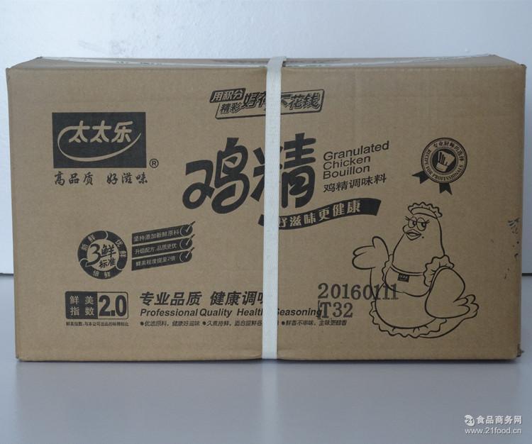 调味品调味料 大包餐饮实惠装 替代味精 太太乐鸡精10kg 三鲜鸡精