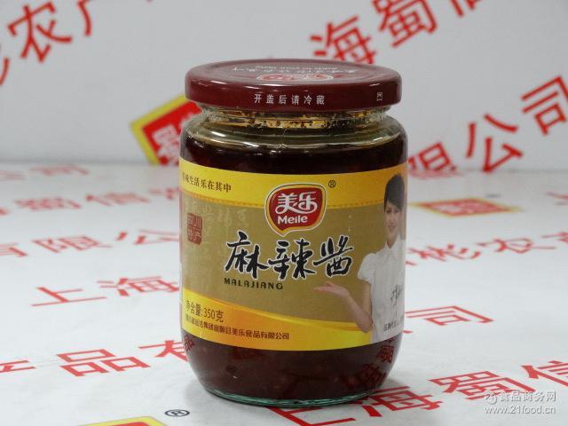 美乐香辣酱蘸水四川特产火锅底料干锅烧烤炒菜烹饪调料麻辣酱350g