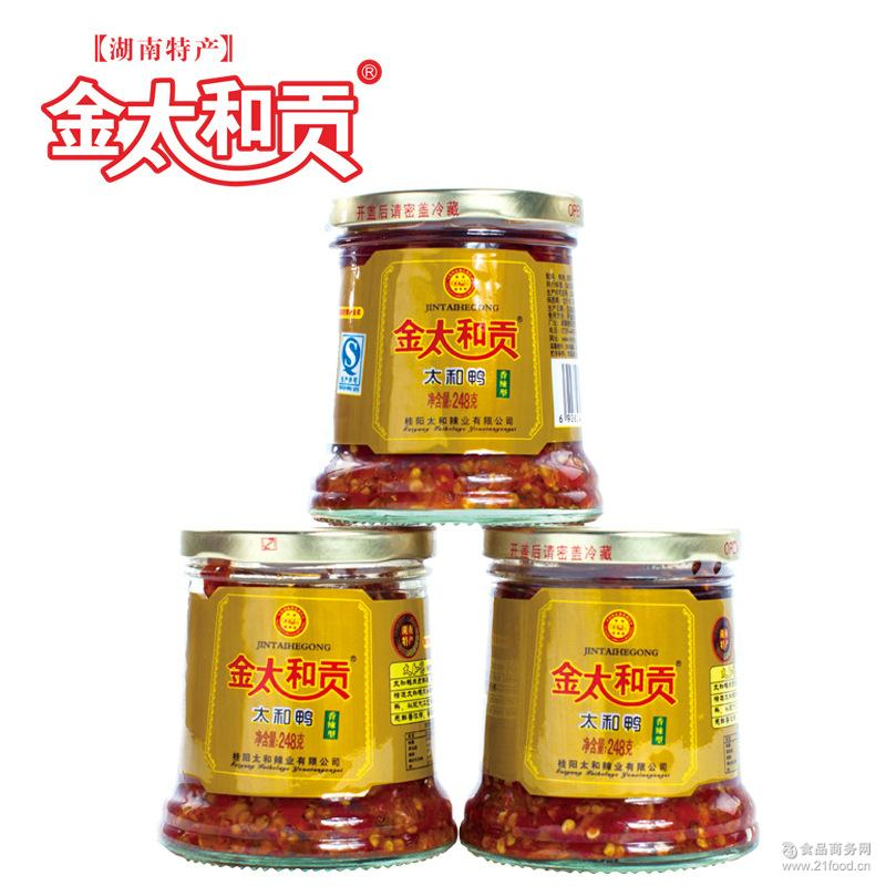 农副产品绿色食品辣酱特产金太和贡248g桂阳美食星的日本变吃男胖图片