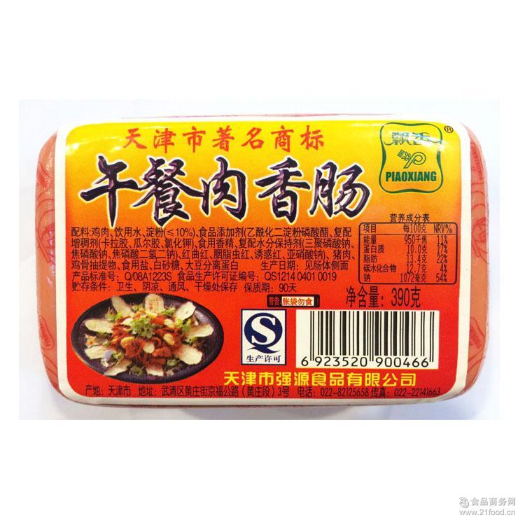 批发飘香午餐肉香肠390g真空包装熟食餐饮*麻辣香锅烤鱼配菜