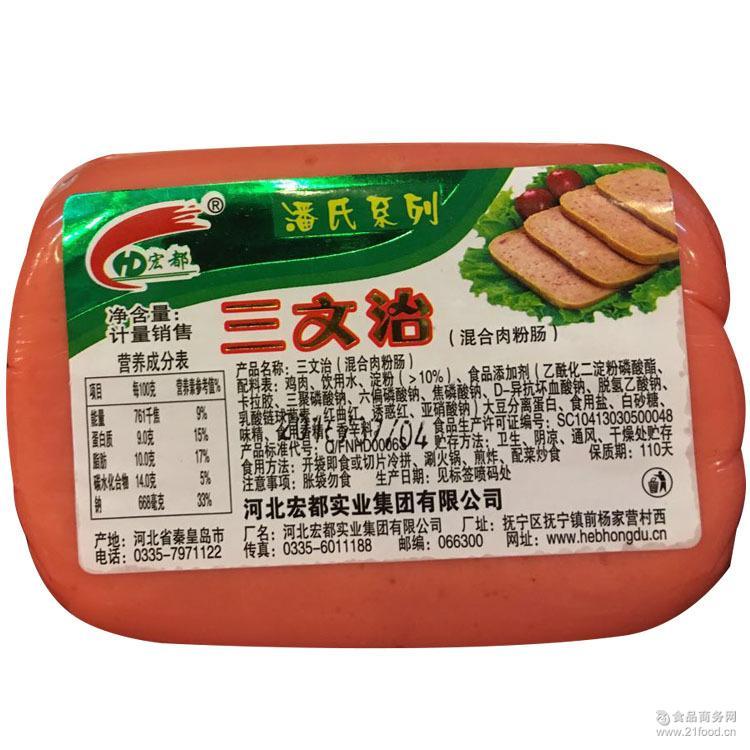 批发便宜三文治香肠肉灌肠混合肉粉肠火腿400g早方火腿餐饮*