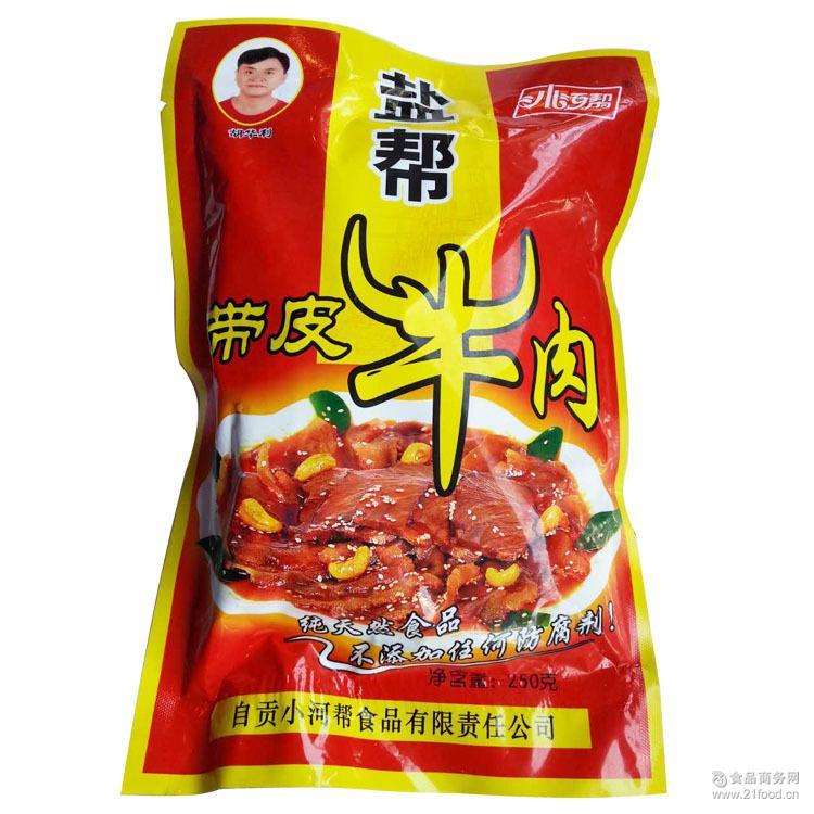 批发四川零食新品特产盐帮带皮牛肉香辣牛肉熟食开袋即食凉菜