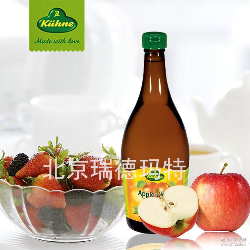 进口德国Kuehne冠利苹果醋酿造食醋调味品调味料750ml*6瓶/箱