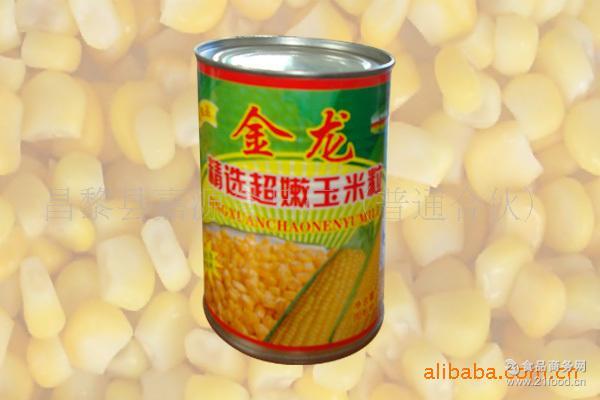 金龙甜玉米粒罐头