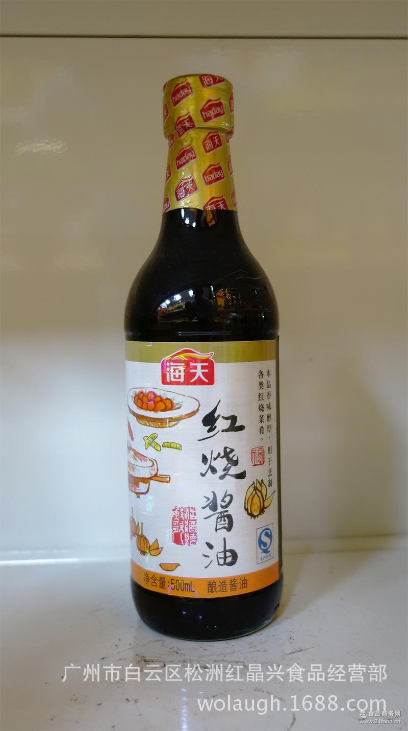 豉油主要食用功效:改善菜肴的味道色泽外文名:soysauce