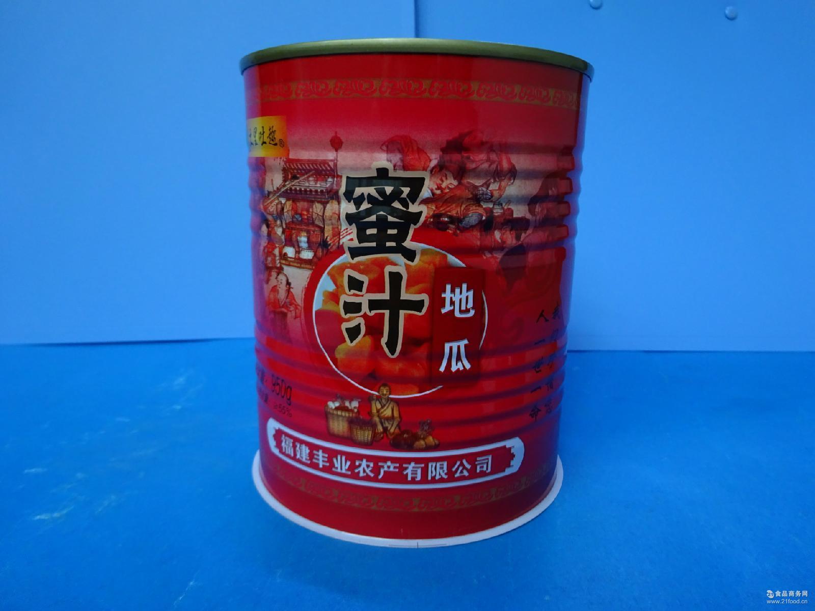 厂家直销 福建甜品罐头 甜品/刨冰冰品伴侣 蜜汁地瓜950g罐头