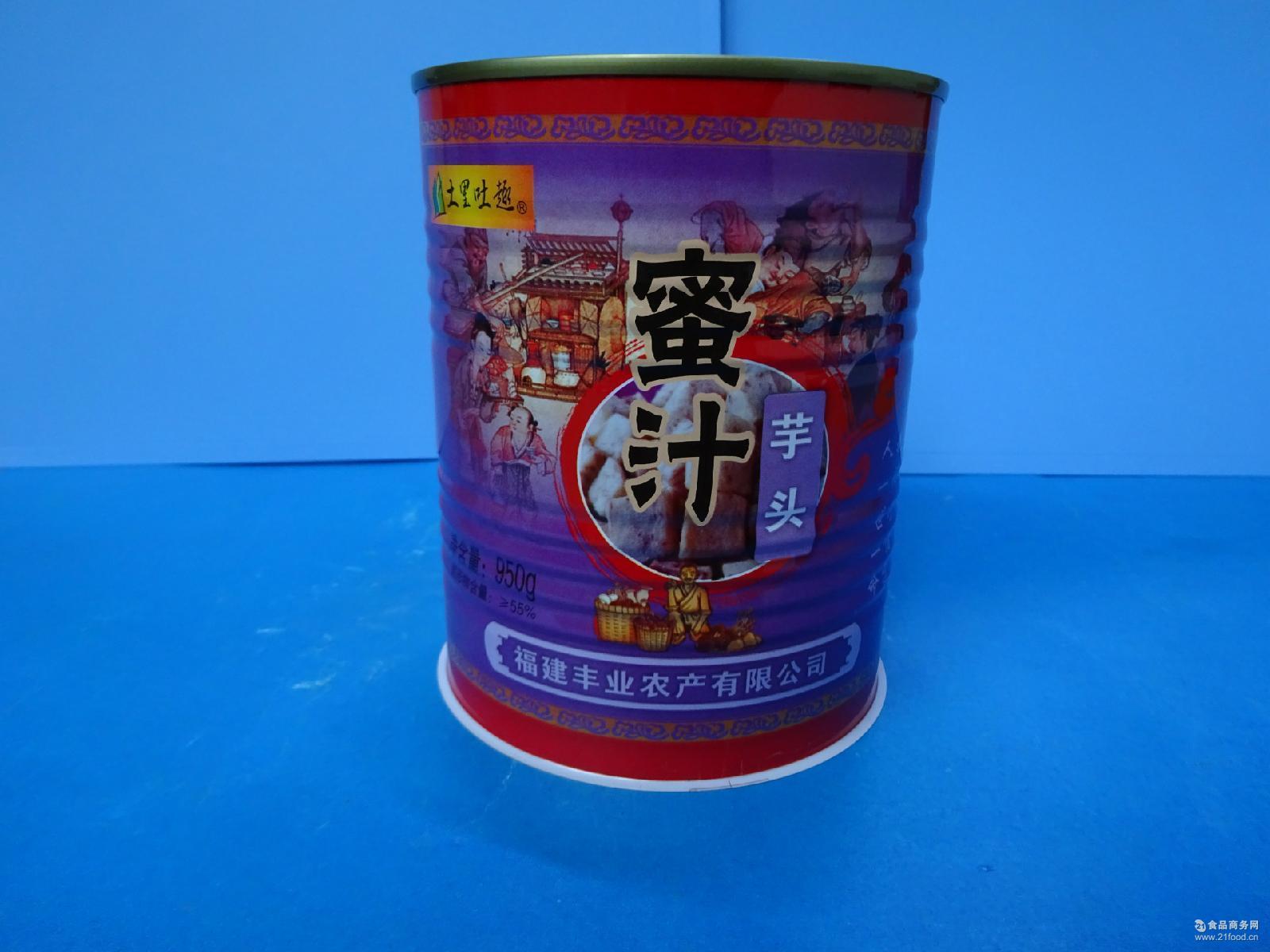 950g蔬菜罐头 蜜汁贡品香芋 甜品/刨冰冰品原料 厂家直销