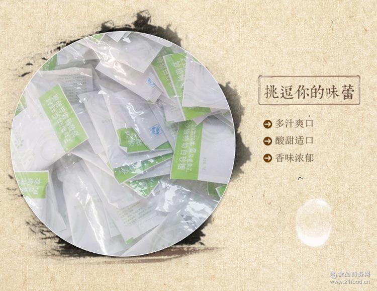 极细商贸幼咖啡公司分量7g*200包砂糖足淄博调味品咖啡糖包图片