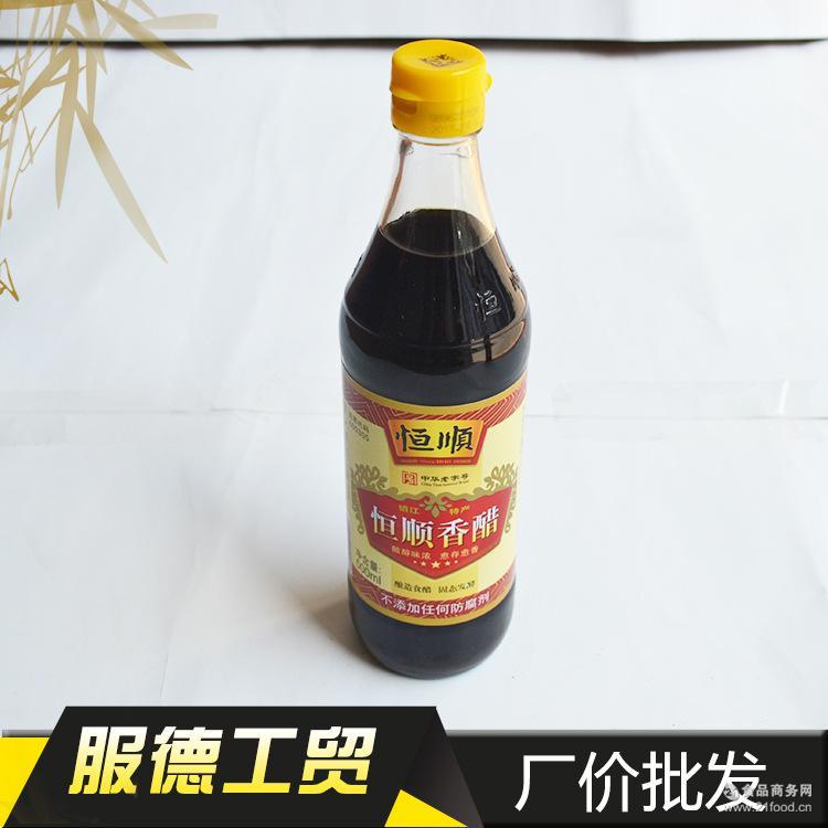 500ml老字号 批发恒顺香醋 凉拌炒菜*调味 酿造食醋 陈醋