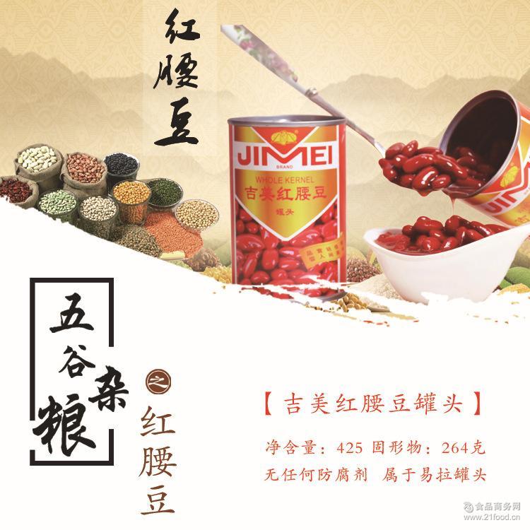 吉美425g即食红腰豆罐头 1箱包邮 煲粥沙拉刨冰甜品配料专用