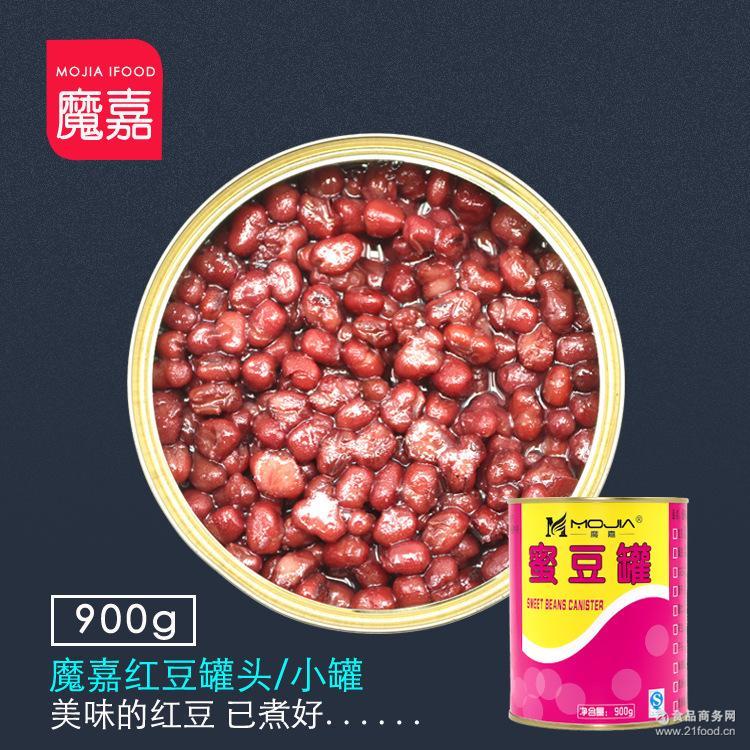 红豆酱 奶茶原料批发 900g 罐装红豆 魔嘉红豆绿豆